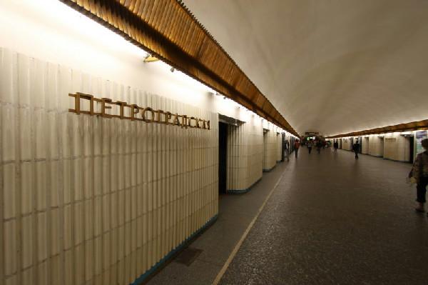 metro-petrogradskaya