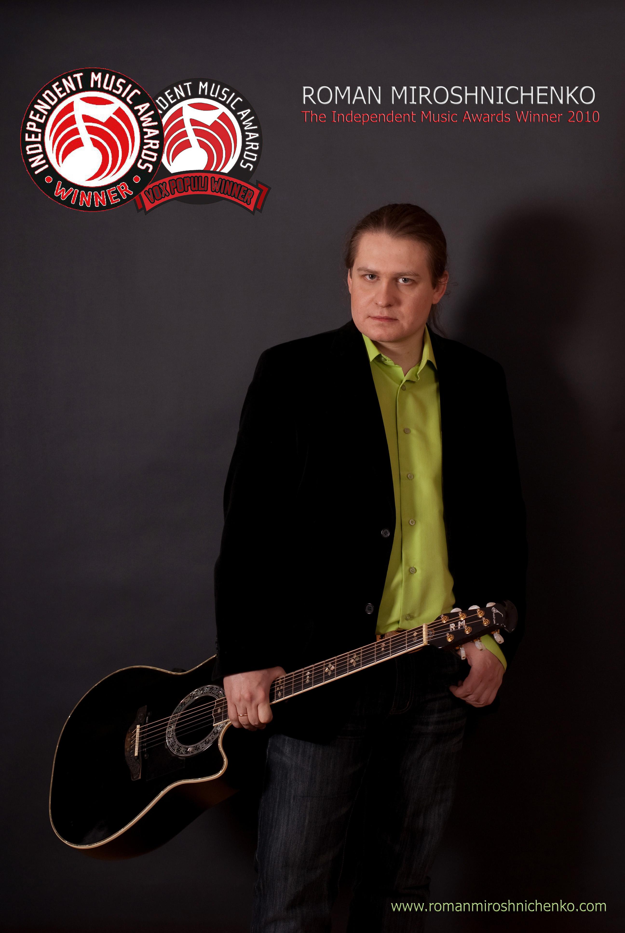 Гитарист-виртуоз Роман Мирошниченко стал дважды лауреатом престижной американской премии