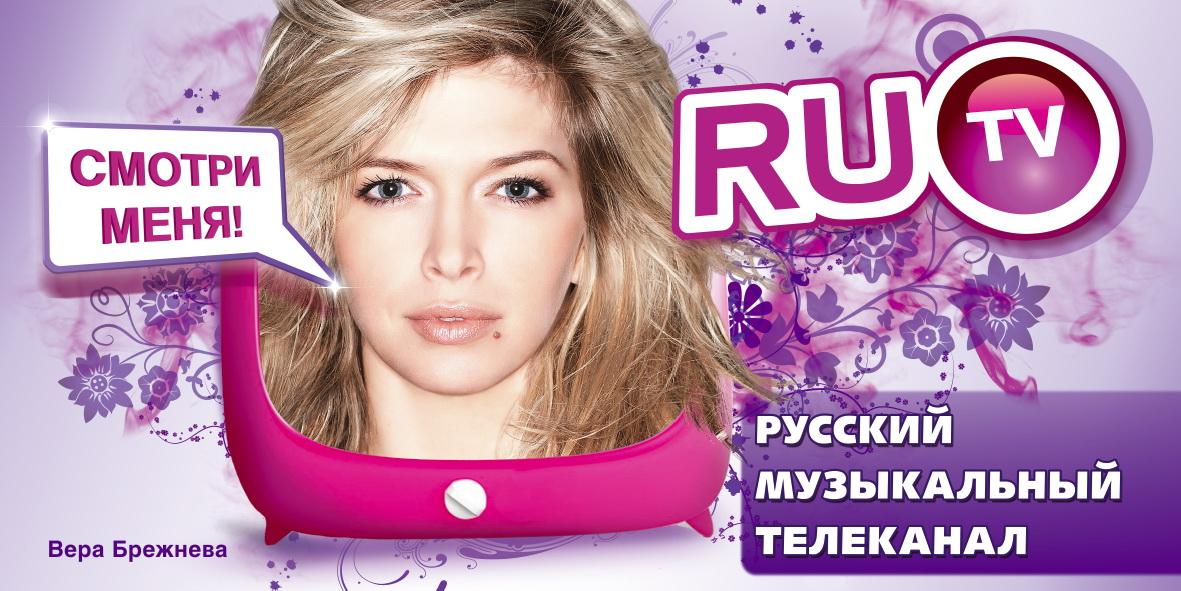 Скачать песни муз тв русский чарт